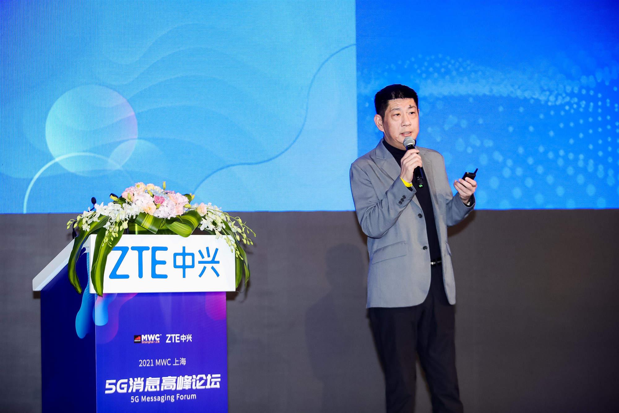 MWC21上海 國都互聯5G消息生態(tai)探索(suo)與實踐